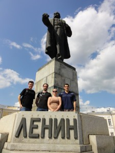 Před Leninem vTveru